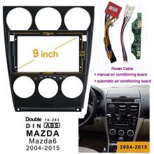 2 1Din 자동차 전용 프레임 오디오 피팅 어댑터 대시 트림 키트 Facia Panel 9Inch For Mazda6 2004 2015 Double Din Radio Player no DVD