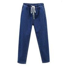 Blue Black Jeans Woman High Waist Plus Size Mom 2019 Spring Autumn Boyfriend For Women Trousers