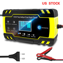 12V/24V 8A Full Intelligent Pulse Repair Changer Digital Touch LCD Display Car Battery Charger Wet Dry Lead Acid Battery-charger 24v 8a charger 24v lead acid battery charger output 27 6v with fan aluminum shell smart charger