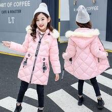 Новая детская одежда зимняя куртка для девочек, плотное зимнее пальто для девочек велюровые зимние куртки с капюшоном для девочек верхняя одежда От 4 до 14 лет