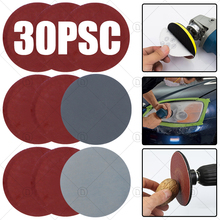 Car Headlight Repair Polishing Restoration Sandpaper Kits Sanding Discs Pad Abrasive Polish Wheel Wood Sanding Paper Sets
