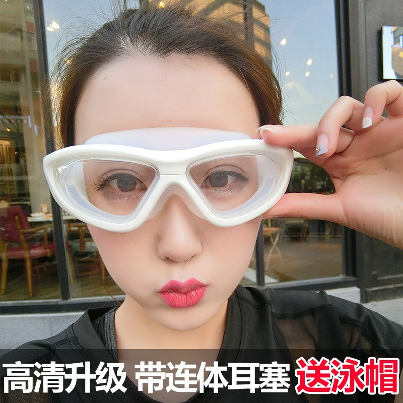 Swimming Cap Electroplating Glass Diving For Goggles With Earplug One-piece Nose Eye Protection Nearsighted Glasses Women's Swim