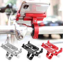 Bike Phone Holder Adjustable Universal Aluminium Alloy Anti-shake Mountain Road Electronic Car