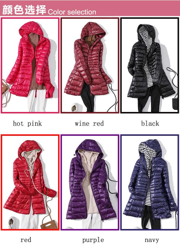 7XL зимний женский пуховик с капюшоном Длинная Куртка белый утиный пух Женское пальто ультра легкие тонкие однотонные куртки пальто лёгкие парки