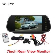 7 אינץ לרכב מבט אחורי מראה מצלמה צג TFT LCD עם 8 LED 170 תואר רחב עמיד למים ראיית לילה היפוך גיבוי מצלמה