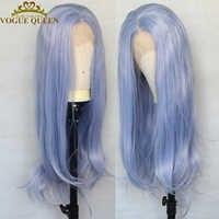 Vogue Queen mezcla de morado sintético largo peluca con malla frontal Natural ondulado fibra resistente al calor Cosplay para mujer