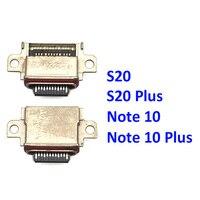 10ピース/ロット、タイプc usb充電ジャックコネクタソケットデータ充電ポートサムスンギャラクシーS10 S20 S10e注10プラスS21