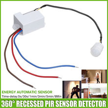 1PCS 800W 360 Degree 110~240V PIR Motion Sensor 8-bit DIP switch Switch IR Sensor light Control Detector Module(China)