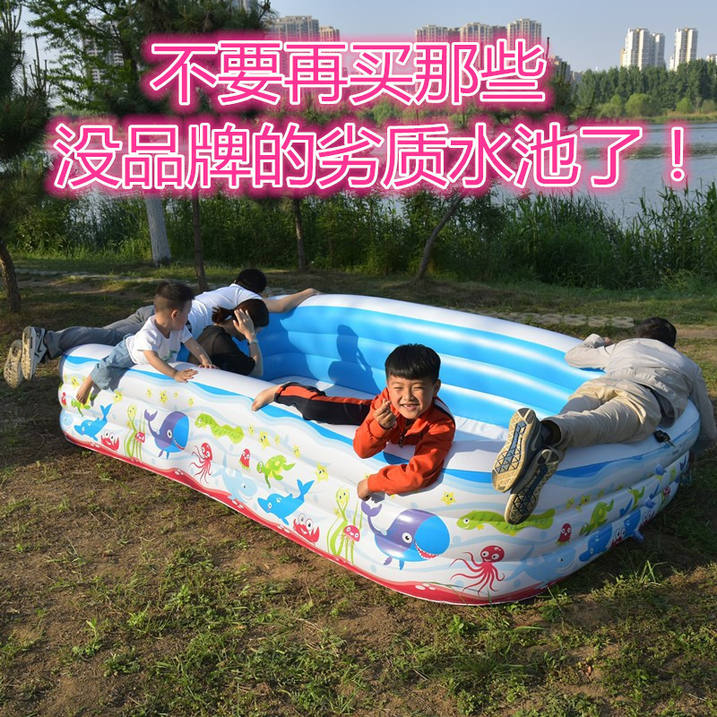 Bestway Inflatable Swimming Pool Paddling Pool PVC Household Thickening Infant Swimming Pool Children Swimming Pool