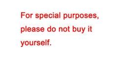 Для особых целей, пожалуйста, не покупайте его самостоятельно. A00