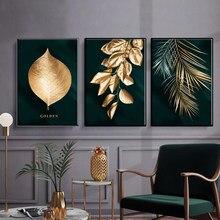 Скандинавские современные роскошные холщовые картины с листьями и растениями, украшения для дома, настенная живопись, минималистичные пла...