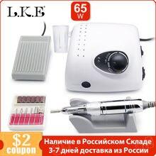Фрезер lke strong 210 Электрический для маникюра 35000 об/мин