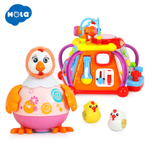 HOLA 806 and 6102 Baby Toys Musical Activity Cube Toy Learning Educational Game Play Center with Lights & Sounds