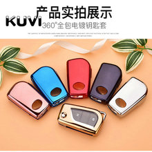 For Toyota Auto Car Key Case Leather Cover Yaris Camry Highlander Corolla Prado REIZ Crown RAV Coldre