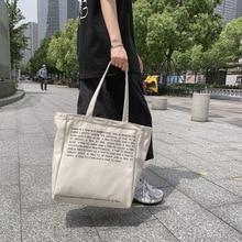 Women s Handbag Large Capacity Solid Color Canvas Bag Couple Shoulder Bag Retro Messenger Bags for Women 2020