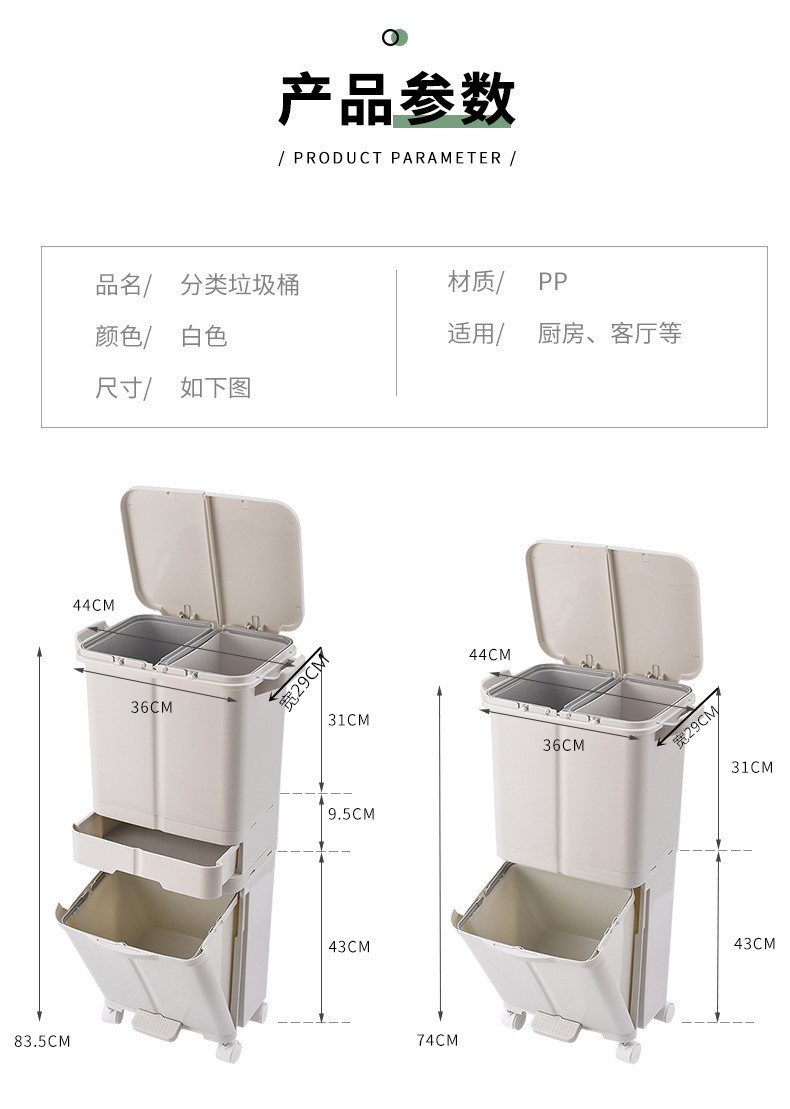 Reciclar banheiro banheiro lata de lixo cozinha