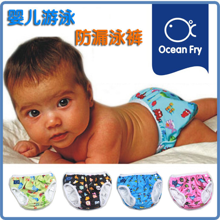 Infant Sterile Water Swimming Institutions Profession Set Leak-Proof Swimming Trunks Prevent Leakage Will Dirty Water
