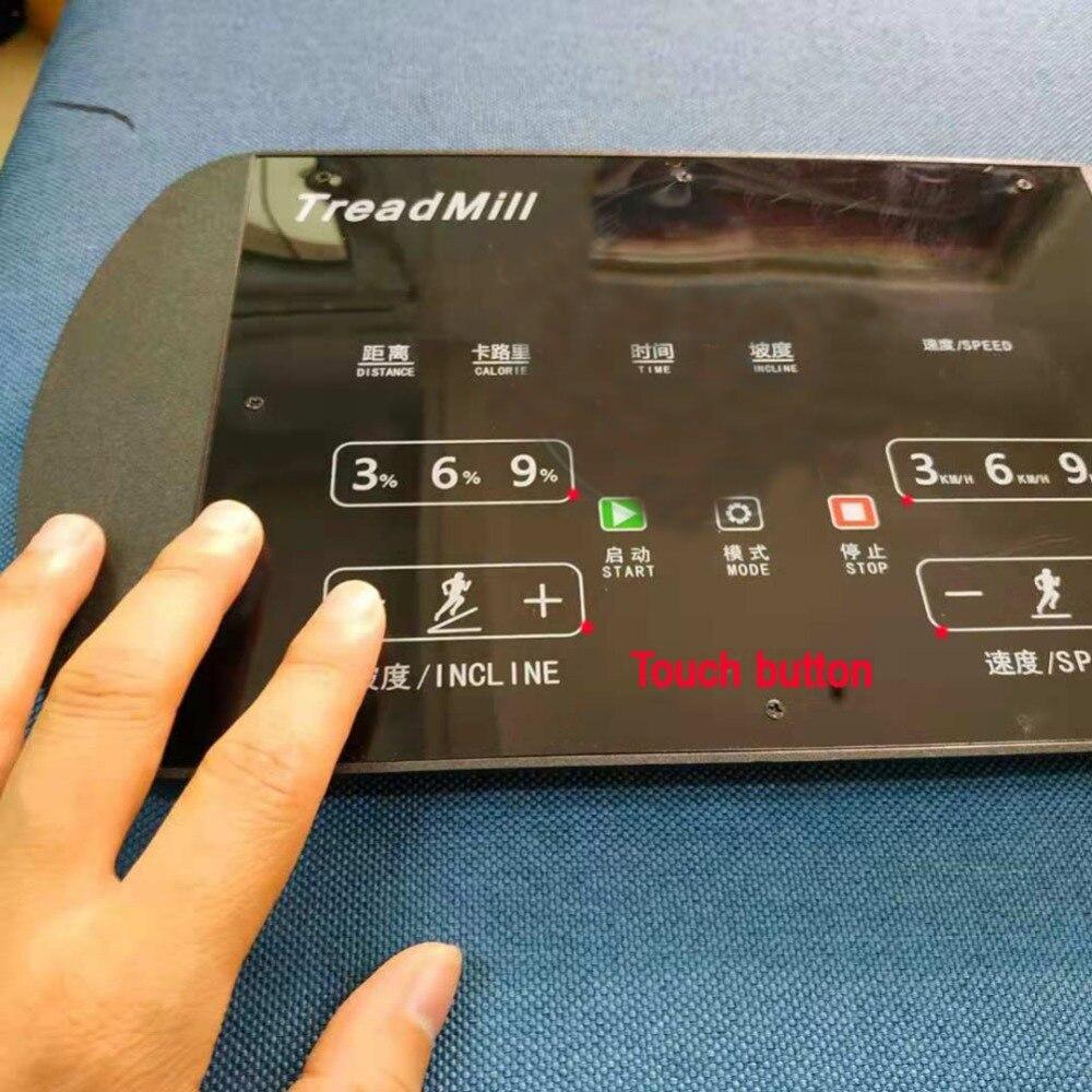 Universal-Treadmill-motor-controller-top-console-diplay-control-board-screen-Treadmill-controller-sets-for-0-75