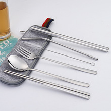 Vacclo 6pcs/set Tableware Set Gold Sliver Stainless Steel Portable Cutlery with Bags Chopsticks Spoon Outdoor Accessories