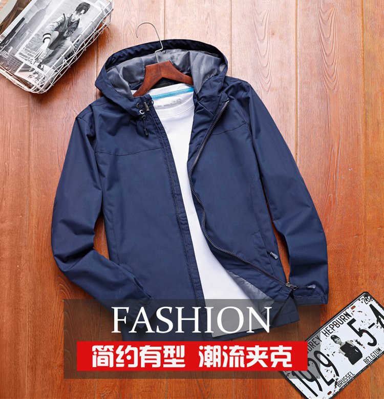 US Men/'s Jacket Casual Thin Hooded Jacket Wind Spring/&Autumn Hoodie Men Outdoor#