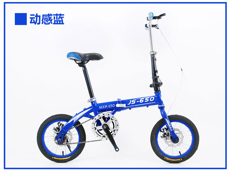 folding bicycle adult children students variable speed disc brake bicycle 16 inch men and women portable