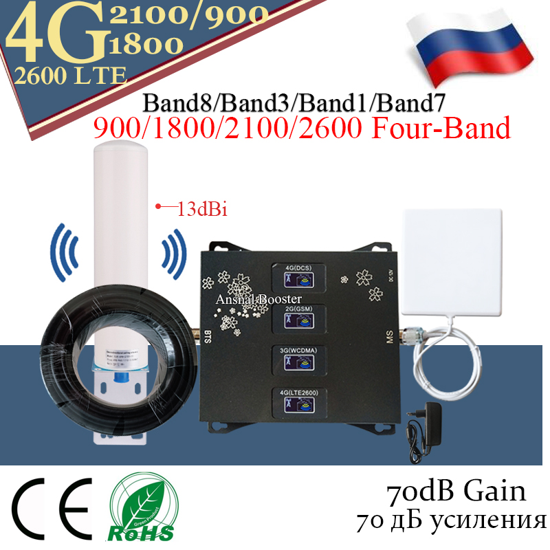 2020 New!! 4G Cellular Amplifier 900 1800 2100 2600 Four-Band GSM Repeater 2g 3g 4g Mobile Signal Booster GSM DCS WCDMA LTE