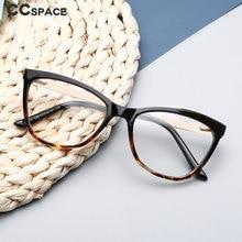 Frames Computer Eyeglasses Square Anti-Blue-Light Women Fashion 49732 Cat-Eye