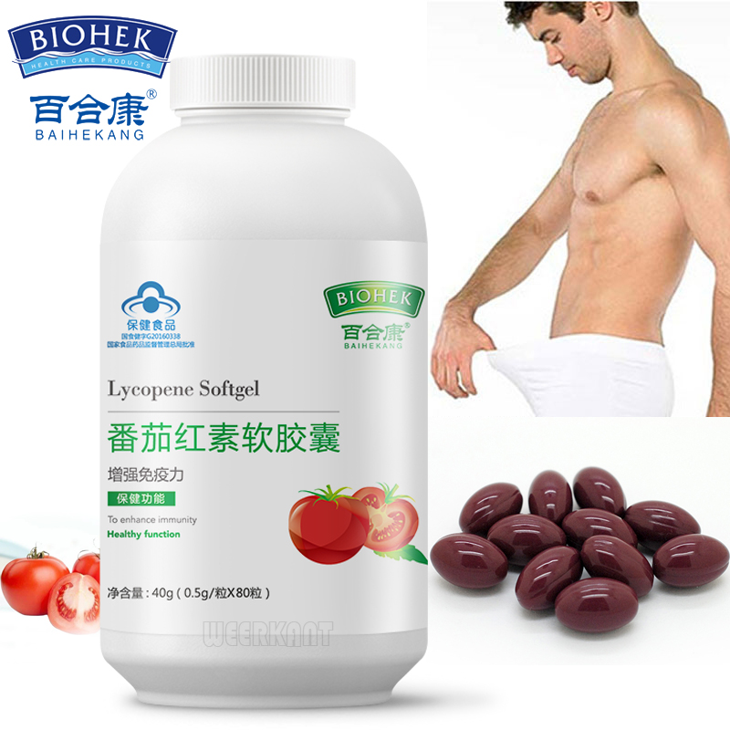 Tomato Extract Powder Lycopene Soft Capsules 500mg 80pcs Antioxidant Promotes Prostate And Cardiovascular Health