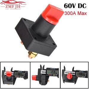 Image 1 - 300A Xe Chủ Pin Ngắt Quay Cắt Điện Giết Công Tắc ON/Off Ngắt Quay Cắt Cách Ly Giết công Tắc