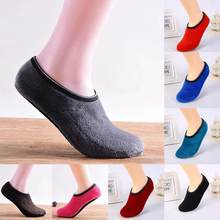 Autumn And Winter Plus Velvet Thick Floor Socks For Boys And Girls Adult Baby Non-slip Floor Socks Cover Shoe Covers(China)