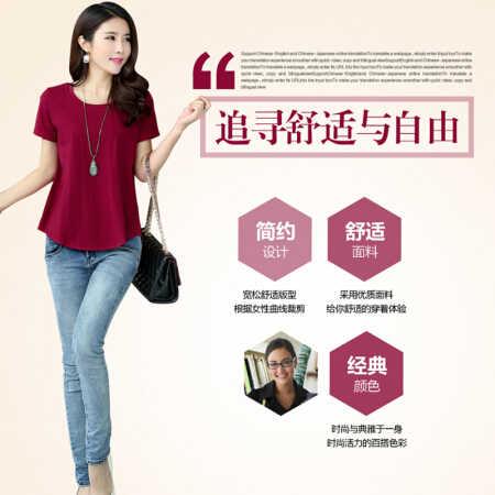 T Mujer fácil código traje-Vestido de manga corta sin forro ropa superior Alcohol Rojo M sugerir 80- 100 Jin ropa