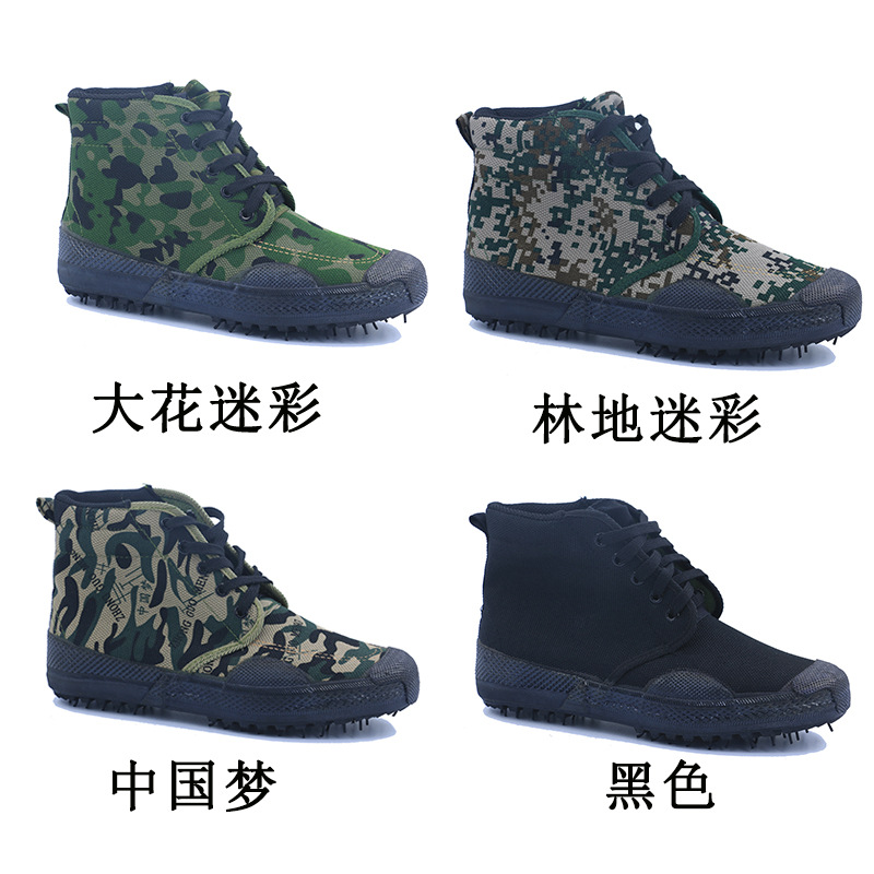 Liberation Shoes Solid Color Low Cut Non-Slip Labor Insurance Military Training Shoes