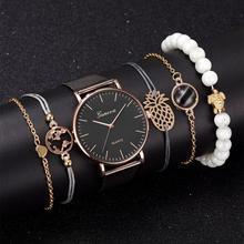 Set de 6 Uds de relojes de pulsera para Mujer, Reloj de pulsera de lujo para Mujer, Reloj Simple para Mujer, envío directo