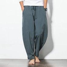 2019 Autumn Men Casual Loose Pants Wide Leg Bloomers Harem Plus Size Clothing