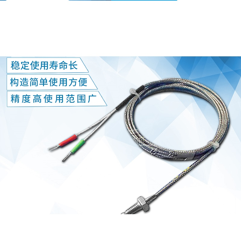 Thermocouple K Type M6 Screw Type Thermocouple Temperature Probe High Precision Temperature Sensor Shielded Wire
