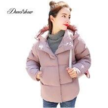 Abrigos 付きベーカリー冬ダウンコートジャケット学生厚い暖かいスリム Mujer 2018