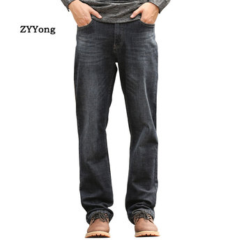 Spring and Autumn Men Straight Large Size Baggy Jeans Black Business Casual Elastic Denim Pants Hip Hop Skateboarder Trousers
