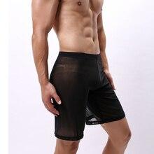 Боксеры, мужское нижнее белье, сексуальные сетчатые пижамные штаны для сна, мужские длинные трусы, прозрачные трусы, шорты, боксеры