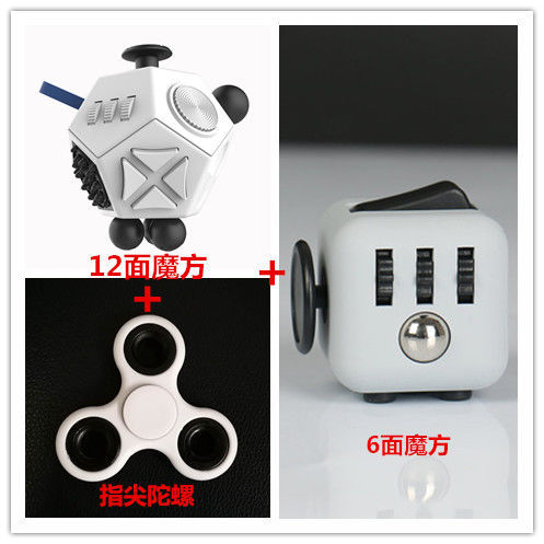 America Fidget Cube Second Generation Relaxation Dice 12 Surface Fidget Cube Adult Anti-Irritability Anxiety