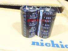 4 sztuk oryginalny NICHICON GU 400V1000UF 35X60mm kondensator elektrolityczny 1000 uF/400 v CE 105 stopni 1000uf 400v gu