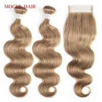 MOGUL HAIR Body Wave Bundles With Closure Color 8 Ash Blonde Pre Colored Brazilian Non Remy Human Hair Extension