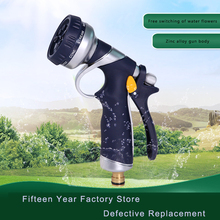 Pure Copper Coated Plastic Car Washing Water Gun High Pressure Wholesale Household Garden Multi-functional Zinc Alloy Water Gun