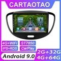 Автомобильный DVD-плеер, проигрыватель на Android 9,0, 4 Гб ОЗУ, 64 Гб ПЗУ, с GPS Навигатором, Wi-Fi, IPS экраном, для Hyundai i10 2007-2013, типоразмер 2DIN