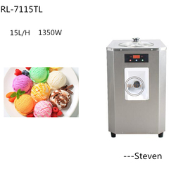10% dicount 1350W automatic stainless steel hard ice cream machine ice cream maker ice cream making machine for sale