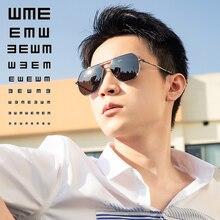 Rezept Sonnenbrille myopie presbyopie männer gläser mit dioptrien kugel zylinder 1,0 1,5 2,25 + 1,5 Polarisierte sonne gläser