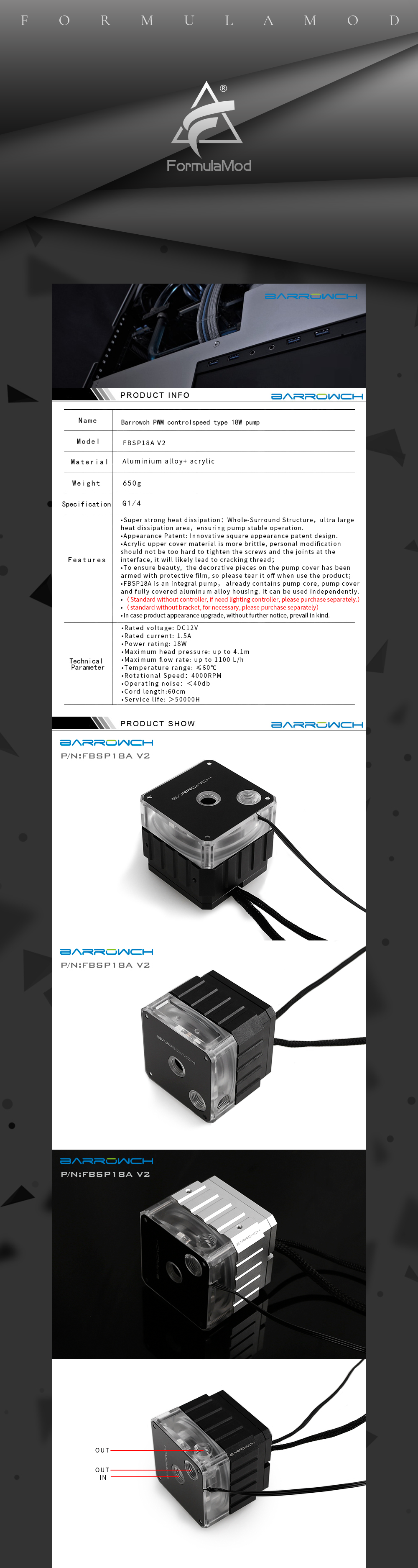 Barrowch FBSP18A-V2, 18W PWM Pumps, LRC 2.0 With Aluminum Radiator Cover, Fully Surrounded Structure