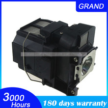 ELPLP77 V13H010L77 Compatible projector lamp for PowerLite 4650 4750W 4855WU G5910 EB 4550 EB 4750W EB 4850WU with housing GRAND