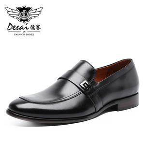 Image 1 - Desai Male Shoes Genuine Leather 2020 New Metal Decoration Leather Handmade Soft Comforable Leather Men Loafers Causal Shoes