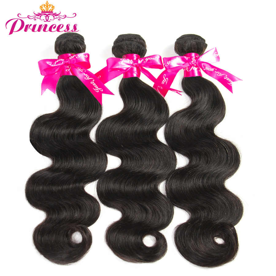 Beautiful Princess Brazilian Hair Weave Bundles Double Weft Body Wave Human Hair Bundles Natural Color Remy Hair 1/3/4 Pieces