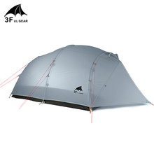 3F UL ギア超軽量 4 人 3 シーズン 4 シーズン 15D キャンプテント屋外のハイキングバックパッキング狩猟防水テント